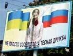 """Украина будет шантажировать \""""Газпром\"""" Черноморским флотом и \""""Белым потоком\"""""""
