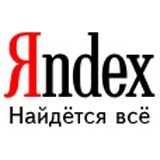 Яндекс теперь находит блоги по месту жительства