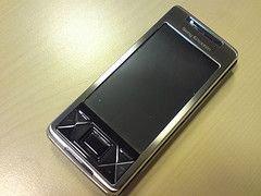 Sony Ericsson продаст меньше телефонов, чем ожидалось
