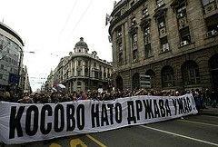 Монако признала независимость Сербии