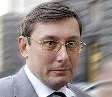 Глава МВД Украины Юрий Луценко не хочет выводить полицейских из Косово