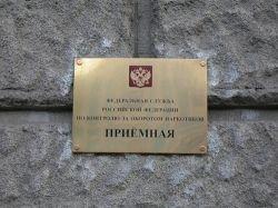 Двадцать процентов юных москвичей употребляли наркотики