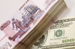 Резервы России растут как на дрожжах