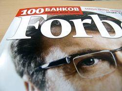 Forbes признал Сбербанк крупнейшим российским банком