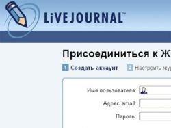 Блогеры начали международный бойкот ЖЖ