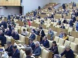 Госдума намерена запретить отсутствующим депутатам передавать свои карточки для голосования