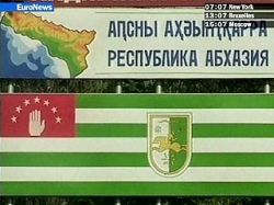 Госдума может признать независимость Абхазии и Южной Осетии, чтобы потом не воевать с НАТО