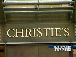 Christie\'s проведет в Нью-Йорке аукцион произведений русского искусства