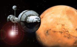 Ученые нашли на Марсе свидетельства былого присутствия воды