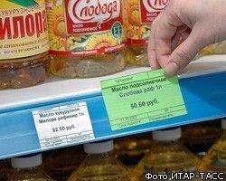 Потребителей ждет резкий рост цен на растительные масла