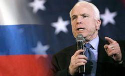 Финансовая чехарда может стоить Маккейну кресла президента США