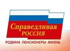 """Как партия \""""Справедливая Россия\"""" из крупнейшего объединения левых сил превратилась в личный бизнес Николая Левичева"""