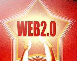 Новое ПО IBM поможет перенести технологии Web 2.0 на мобильные устройства
