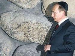 The Marker: евреи Путина заселяют Кейсарию и Тель-Авив