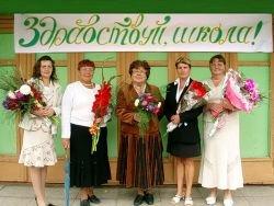 В РФ ограничат педагогическую деятельность