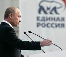 """Станет ли \""""Единая Россия\"""" фашистской?"""
