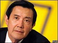 Новый лидер Тайваня хочет мира с КНР