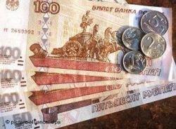 Рубль может стать твердой региональной валютой