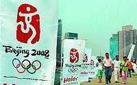 Пекин готов принять Олимпиаду-2008