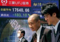 Деловая уверенность в Японии упала до рекордных значений
