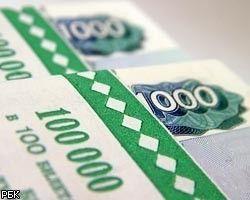 В Дагестане изъято несколько миллионов фальшивых рублей