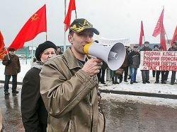 Для чего нужны профсоюзы в России