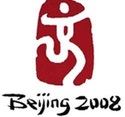 Начал работу сайт пекинской Олимпиады