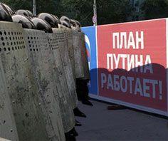 Москва усиливает давление на противников режима
