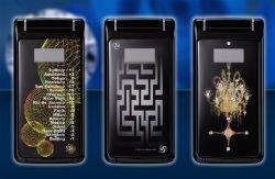 Cosmic Shiner — эксклюзивные телефоны, инкрустированные бриллиантами