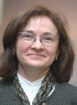 Эльвира Набиуллина сменила Германа Грефа в Национальном банковском совете