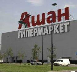 Россия лидирует по строительству торговых комплексов в Европе