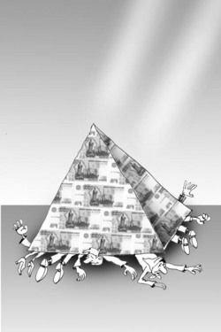 В России рухнула еще одна финансовая пирамида
