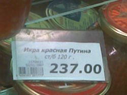 Россия может вернуться к частичному госрегулированию цен