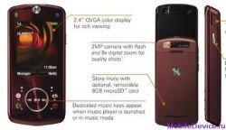 Раскрыты технические характеристики телефона Motorola Z9