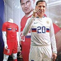 Футболисты сборной России обновили гардероб
