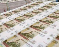 Бюджетные деньги снова разместят в коммерческих банках