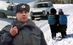 Пропажи детей в России принимают характер эпидемии