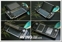 Корейская компания Miu представила гибрид ПК, КПК и телефона