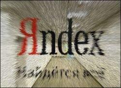 Firefox + Yandex: браузер для Яндекс-активистов