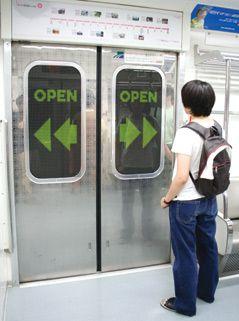 В южнокорейском метро вместо стекла будут использовать светодиодные дисплеи