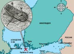 Самая загадочная история седой Балтики
