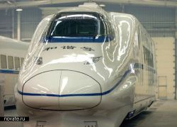 Самые быстрые и красивые в мире пассажирские поезда (фото)