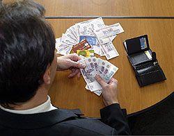 Средняя зарплата чиновников в России за 2007 год выросла на 24,1%