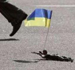 """Украина имеет все шансы повторить \""""косовский сценарий\"""""""