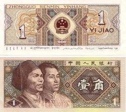 Центробанки сбрасывают доллары и приглядываются к юаню