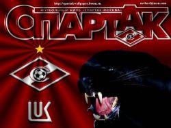УЕФА оштрафовал «Спартак» на $49,1 тысяч