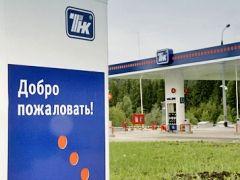 У ТНК-BP возникли проблемы в России. Как и у других британских организаций