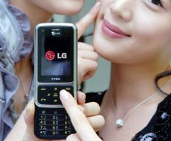 LG представила телефон с кнопками, напоминающими на ощупь человеческую кожу