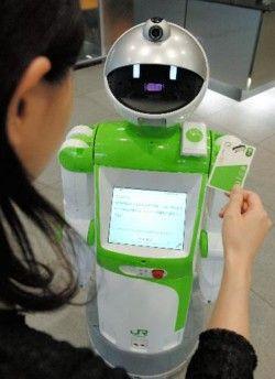 В Японии создан робот-нянька