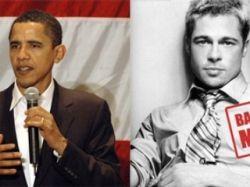 Барак Обама приходится дальним родственником киноактеру Брэду Питту